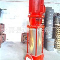 供应XBD多级消防泵 恒压消防泵 单级消防泵