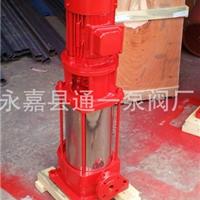 供应XBD立式多级消防泵 便拆式消防泵