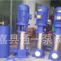 供应GDL多级泵40GDL6-12*8
