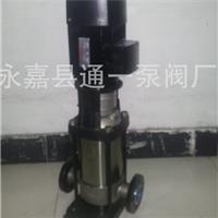 供应不锈钢多级泵参数 便拆式多级泵