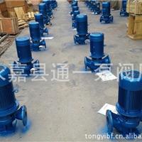 供应立式管道离心泵