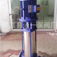 供应立式多级离心泵GDL多级泵喷淋多级泵
