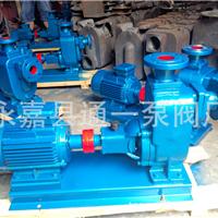 供应ZW自吸泵ZW50-15-30