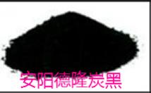 供应水泥砖块专用色素炭黑