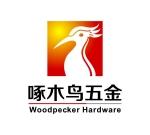 东莞市啄木鸟五金电子有限公司