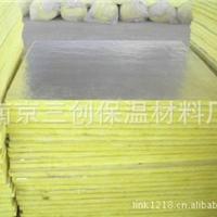 带粘贴铝箔离心玻璃棉板/贴铝箔的玻璃棉板