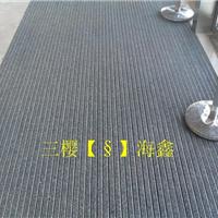供应防尘地毯