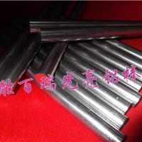 供应6061铝棒价格 济南6061铝棒价格多少
