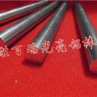 供应6061铝合金棒 6061铝合金棒密度