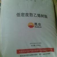 供应LDPE 18D中石油大庆