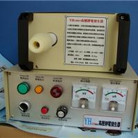 供应高压包静电发生器 高压静电发生器高压包 盈晖涂装设备