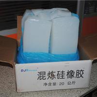 供应气象胶/高透明气象胶NE91系列