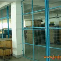 安平嘉信金属丝网制品厂