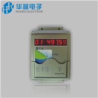 供应IC卡水控机节水系统淋浴刷卡系统