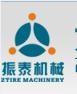 东莞市清溪振泰通用机械设备制造厂