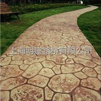 混凝土压模地坪 彩色混凝土