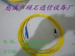 供应SC-ST单模单芯光纤跳线