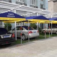 宁波唯美车棚有限公司