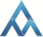 上海孚众实业有限公司