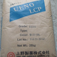��Ӧ̼��40%LCP 3487-1����RTP