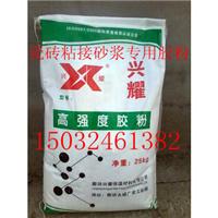 供应聚苯颗粒胶粉配比聚苯颗粒砂浆专用胶粉