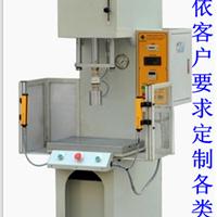 供应电器零件、电机转子、定子压装机
