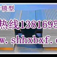 金属卡锁型楼地面变形缝FL(图)