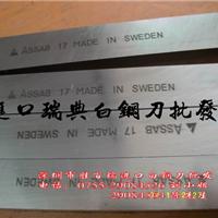 m35白钢圆棒【报价】厂家直销