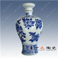陶瓷酒瓶,酒瓶图片/价格/厂家/酒瓶供应商