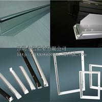 供应太阳能边框、家具铝型材