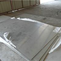 16CR25NI20SI2不锈钢板---优惠价