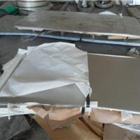 00CR17NI14MO2不锈钢板---优惠价