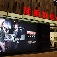 广州市佳橱维思家具有限公司