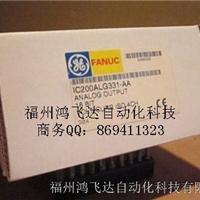 供应IC670MFP100-BB丶坐享其成