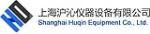 上海沪沁仪器设备有限公司