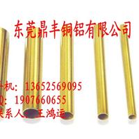 供应国标环保H96拉制黄铜管/拉花黄铜管