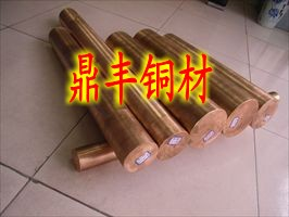 C5441易削磷铜棒,上海磷青铜棒