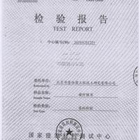 产品质量合格检验证