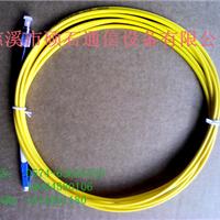 供应FC-LC单模单芯光纤跳线