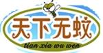 青岛中科沃德科贸有限公司