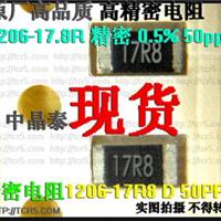 1206 0.5% 17.8R ��Ĥ��Ƭ���������±�