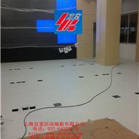 上海专业生产施工安装高架防静电活动地板
