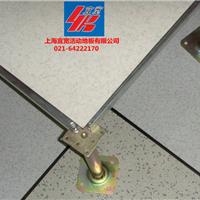 上海全钢防静电地板 全钢防静电地板批发