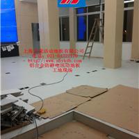 上海厂家批发高精度全钢防静电地板经久耐用