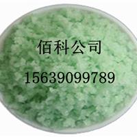 安徽硫酸亚铁,合肥七水硫酸亚铁厂价格