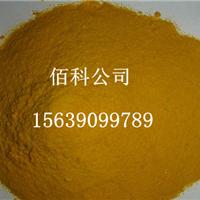 云南昆明聚合双酸铝铁客户首选厂家