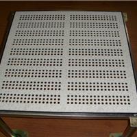 上海厂家直销全钢静电排风地板 优质实惠