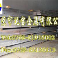 供应1050纯铝厚板,1050阳极氧化铝板