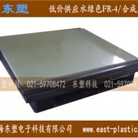 供应防静电玻纤板,黑FR4环氧板,FR4玻纤板