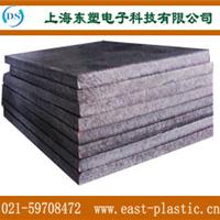 供应抗静电合成石板-防静电碳纤维板-合成石